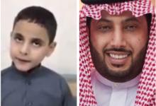 تركي الشيخ والطفل الشاكي