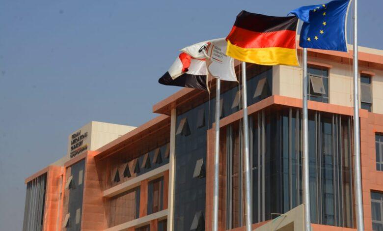 تفاصيل منح الجامعة الألمانية GIU لطلاب الثانوية العامة 2020