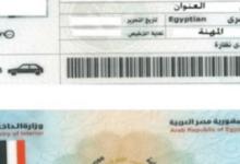 مطالب بتسهيل حصول ذوي الإعاقة على رخصة قيادة مهنية .. تعرف على المستندات المطلوبة