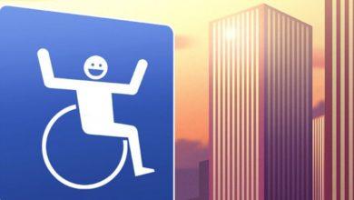 ذوي الاحتياجات الخاصة .. تأهيل المباني الجديدة بالكود الهندسي