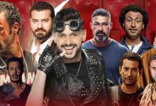 قائمة مسلسلات رمضان لعام 2021