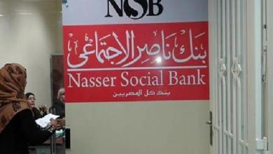 """وزارة التضامن الاجتماعي تقدم """"قرض مستورة"""" .. الشروط والمستندات"""
