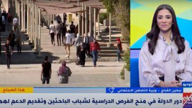 وزيرة التضامن: الرئيس عبدالفتاح السيسي وجه بتطوير 40 مؤسسة رعاية بالكامل