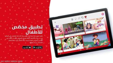 7 مميزات لتطبيق يوتيوب كيدز بعد اطلاقه فى الشرق الأوسط