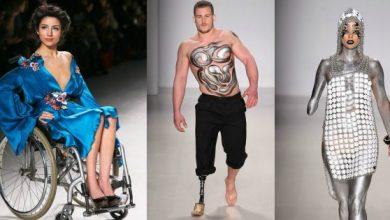 كيف دعمت الموضة ذوي الاحتياجات الخاصة؟