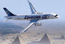 لذوي الاحتياجات الخاصة .. مصر للطيران تخفيض 20% على التذاكر و10% لمرافقيهم