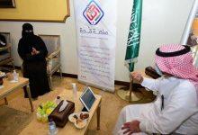 منصة قدرة لرعاية ذوي الإعاقة الموهوبين فنيًا بالسعودية