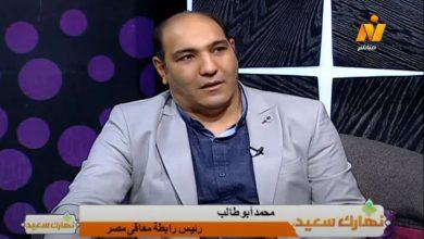 رابطة معاقي مصر إصدار بطاقة الخدمات المتكاملة يحتاج 200 سنة (فيديو)