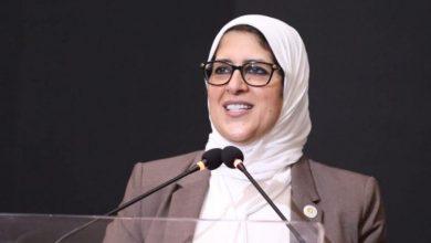 وزارة الصحة تعلن عودة الكشف الطبي لسيارات المعاقين بسوهاج