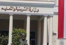 دمج ذوي الإعاقة بالمدارس.. وزير التعليم يكشف أحدث المستجدات