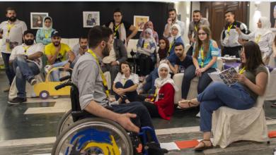 ما هي الكليات المتاحة للطلاب من ذوي الاحتياجات الخاصة ؟