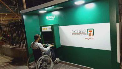 البنك الأهلي يقدم خدمات جديدة لـ ذوي الهمم .. أبرزها خدمة الصوت الإلكتروني